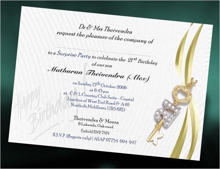 21st birthday invitation card template