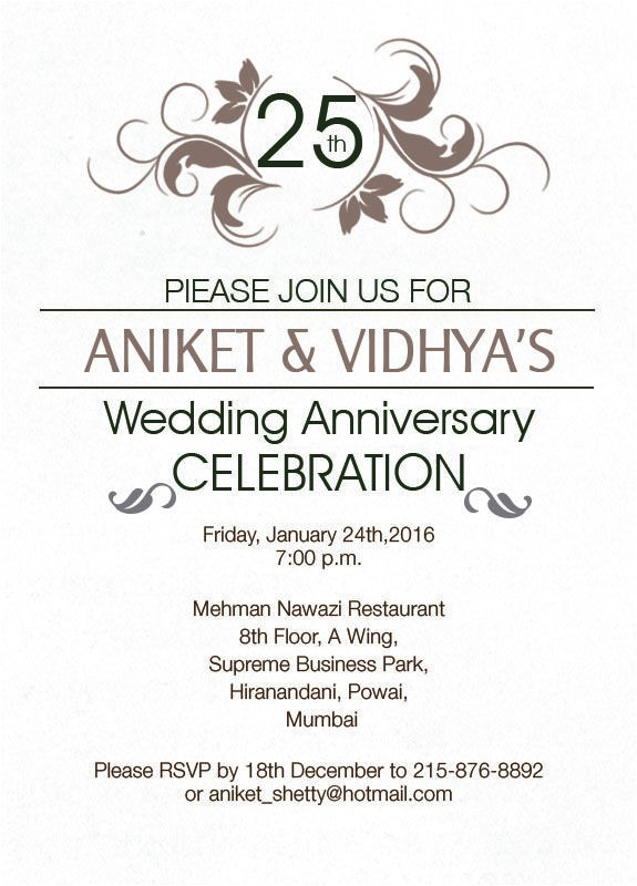 25th silver wedding anniversary invitation wording