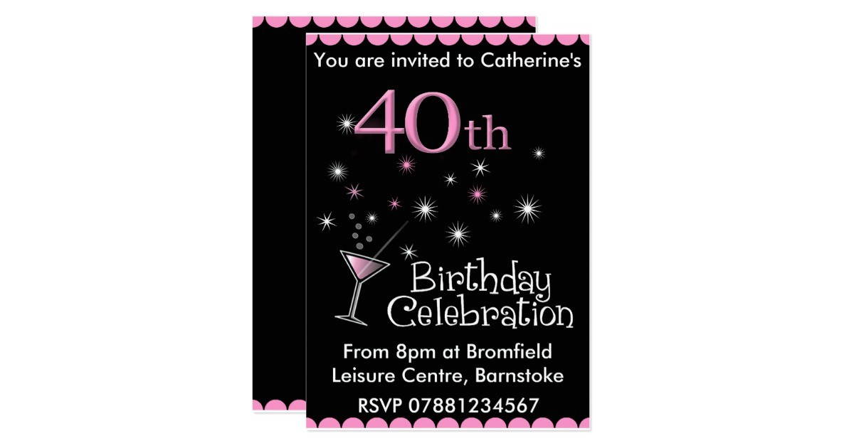 40th birthday party invitation cocktail glass 161120722678520822