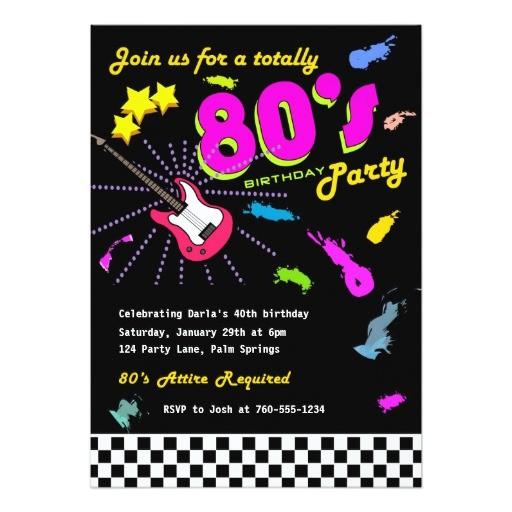 totally 80s birthday party invitations 161829911754567566