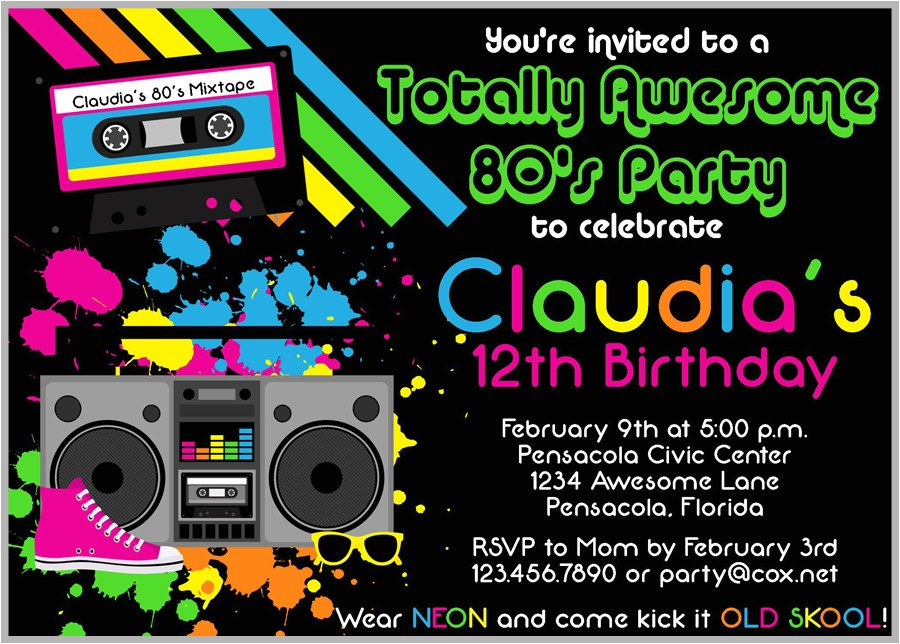 80s Party Invitations Template Free 80s Party Invitations theruntime Com