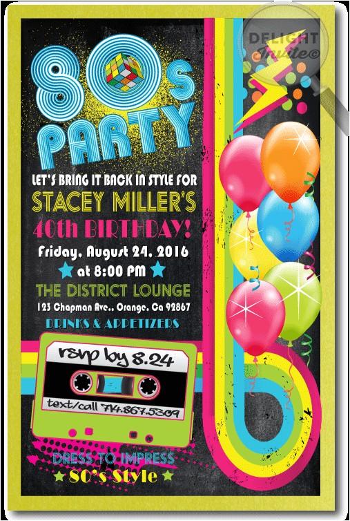 1980s birthday party invitation p 2152