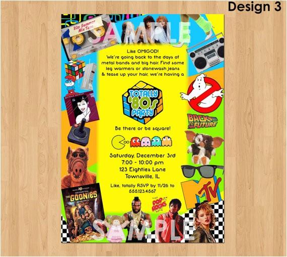 80s theme party invitations printable