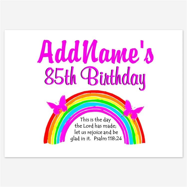 85 year old birthday invitations