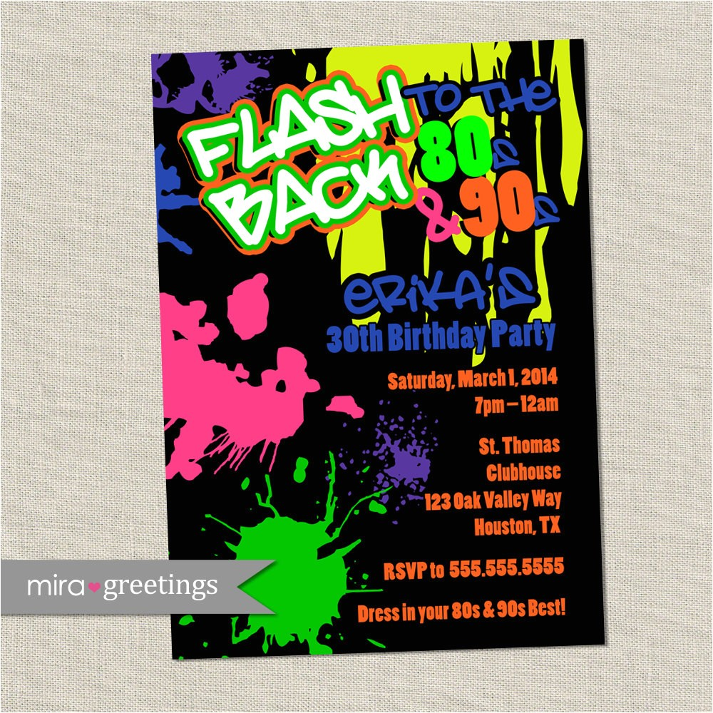 80s birthday party invitations 90s neon