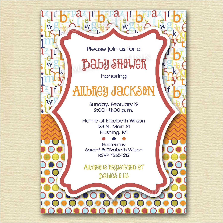 mod abc polka dot baby shower invitation