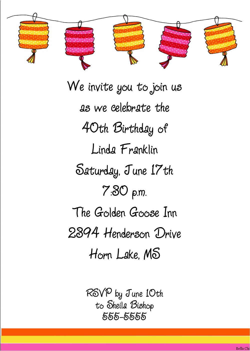 adult birthday party invitation wording template