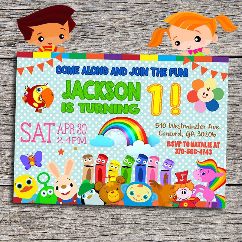 baby first tv birthday party invitation