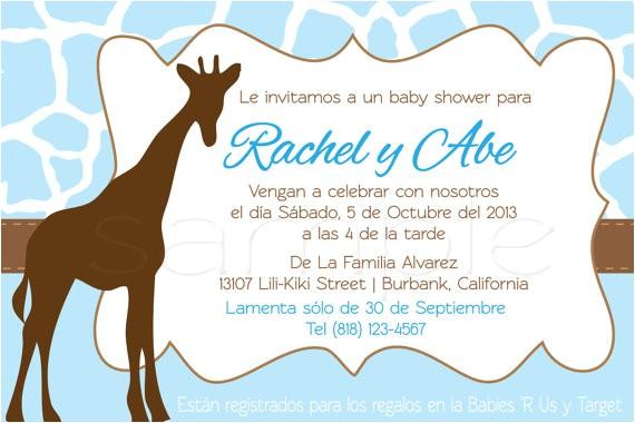 spanish giraffe baby shower invitations