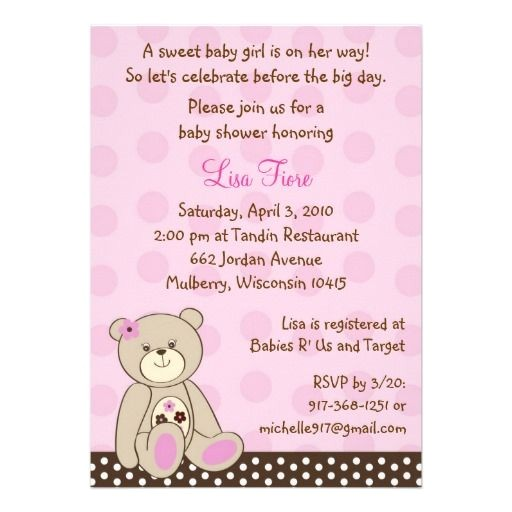bear baby shower invitations