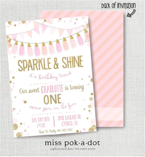 invitation card sweet 17