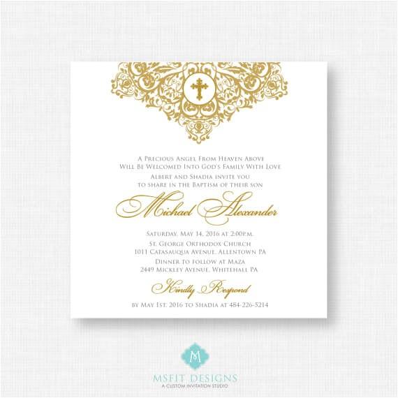 Baptism Invites Canada Printable Baptism Invitation Gold Baptism Invitation Baby