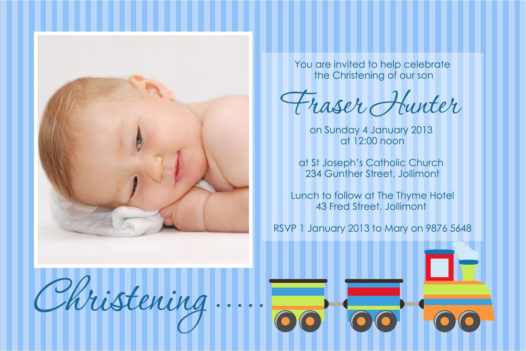 train christening
