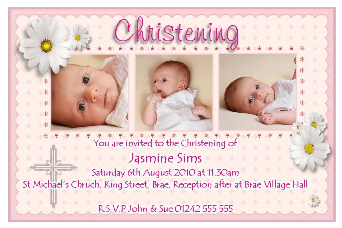 baptism invitation card free
