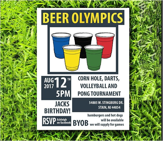 beer olympics party invitations