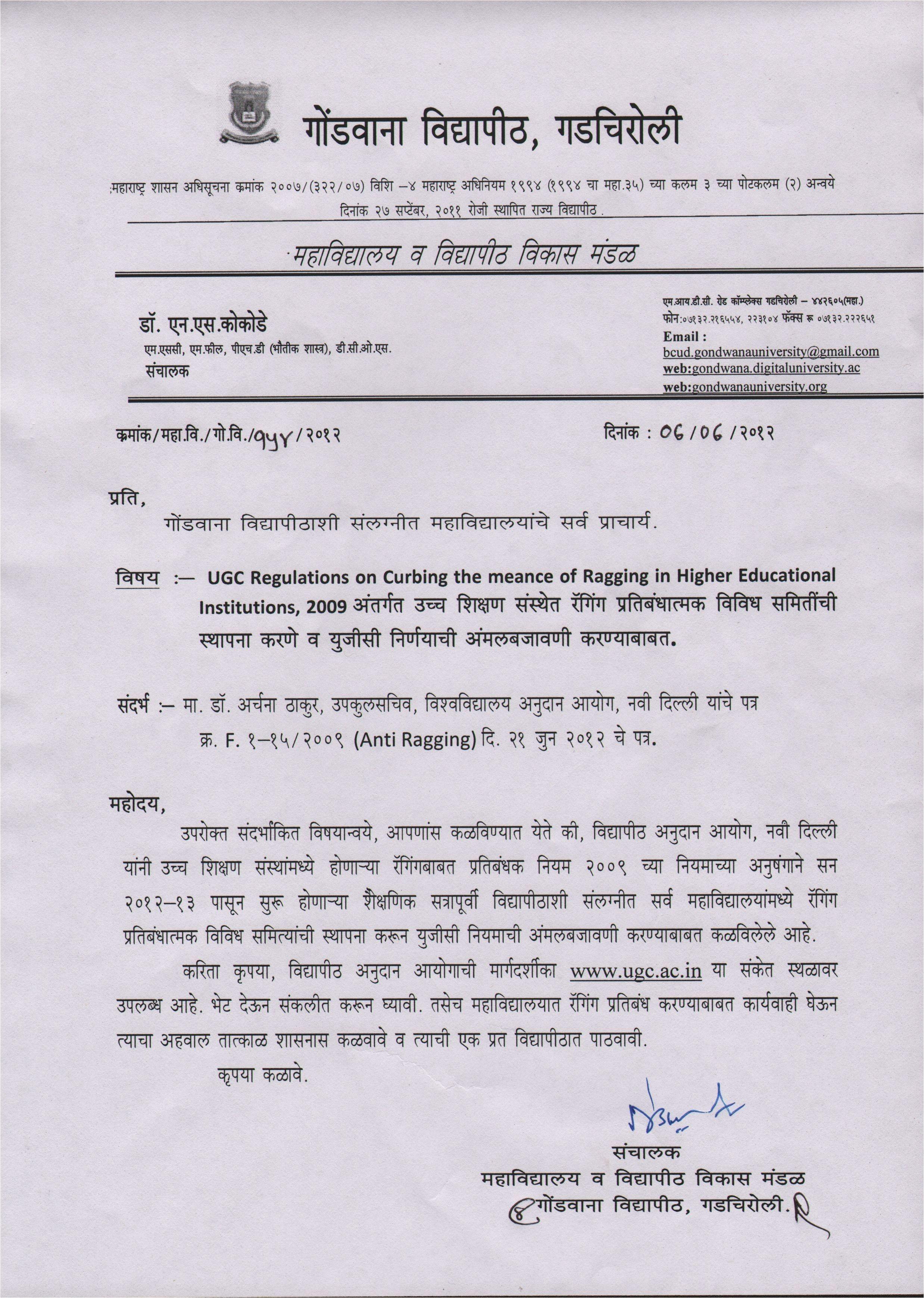 birthday invitation letter format marathi