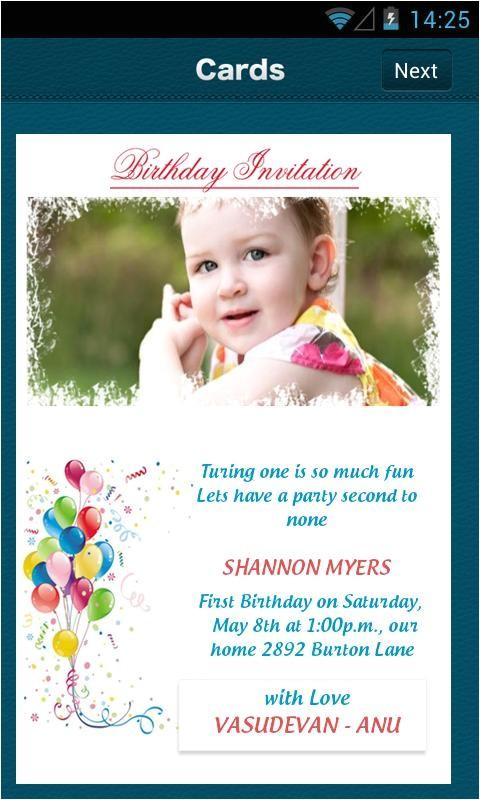 fabulous birthday invitation on whatsapp 3 photos invitation