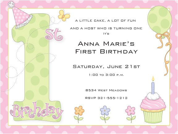 birthday invitation sms for my daughter