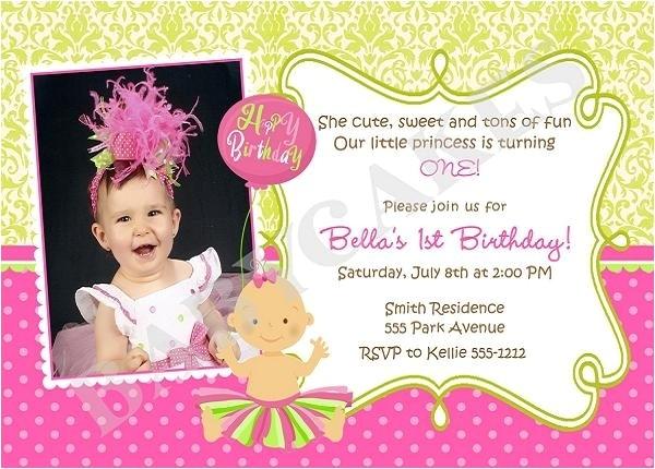 daughter birthday invitation message
