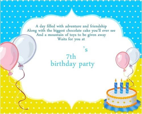 birthday invitation sms