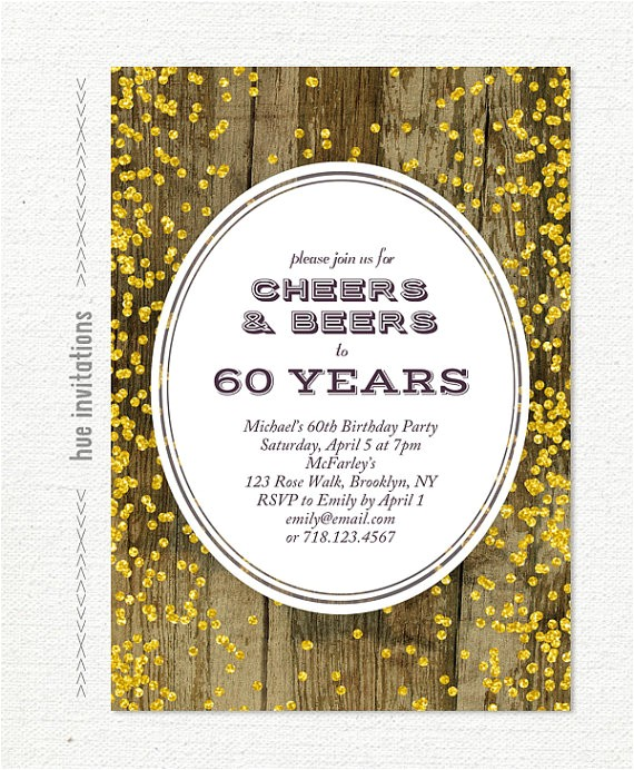 60th birthday invitation for men cheers