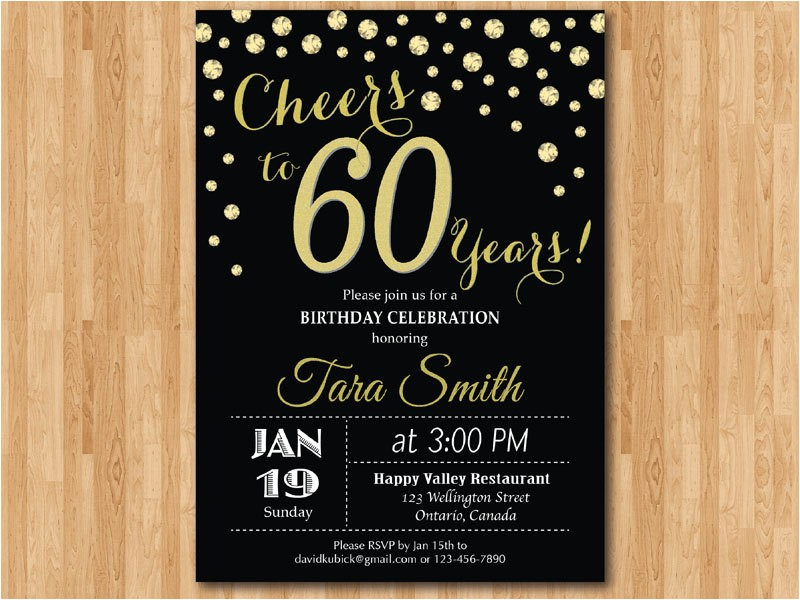 60th birthday invitation gold glitter