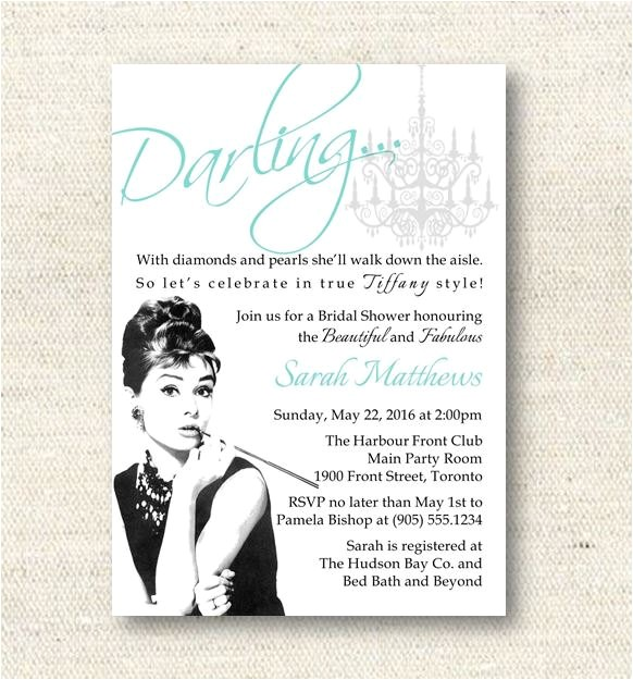 breakfast at tiffany39s bridal shower invitation digital file or printed