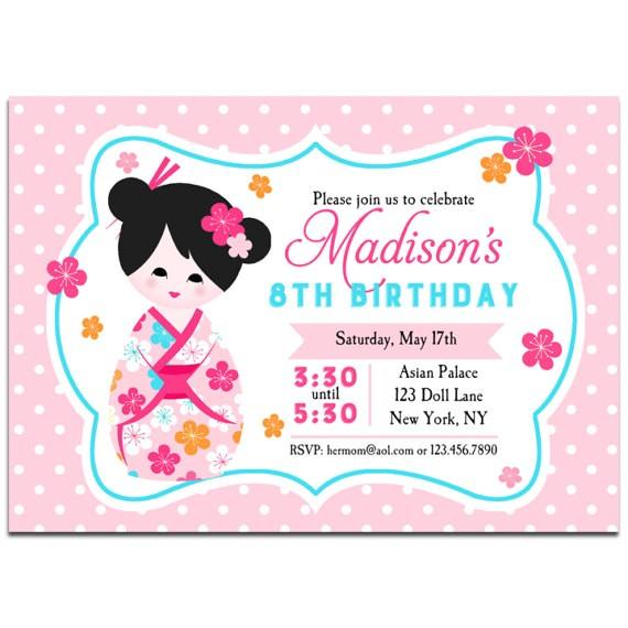 asian chinese kokeshi doll birthday invitation