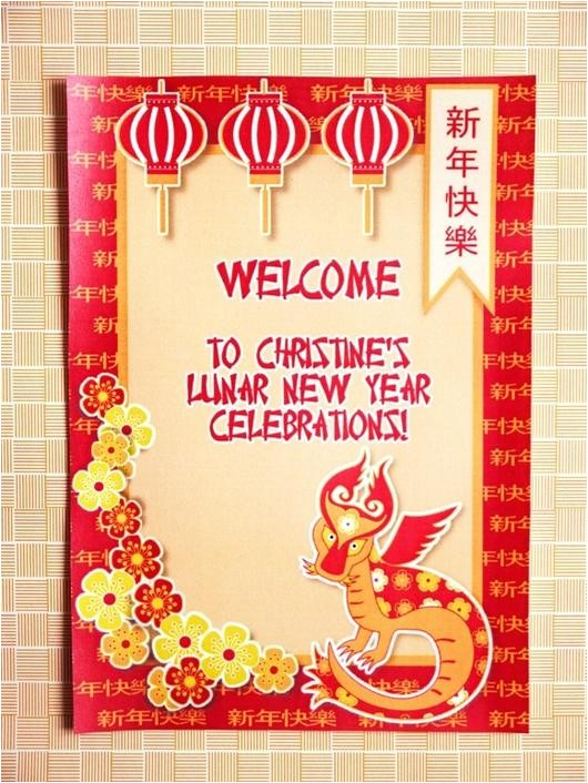 new year chinese lunar party printables supplies decorations kit with invitations