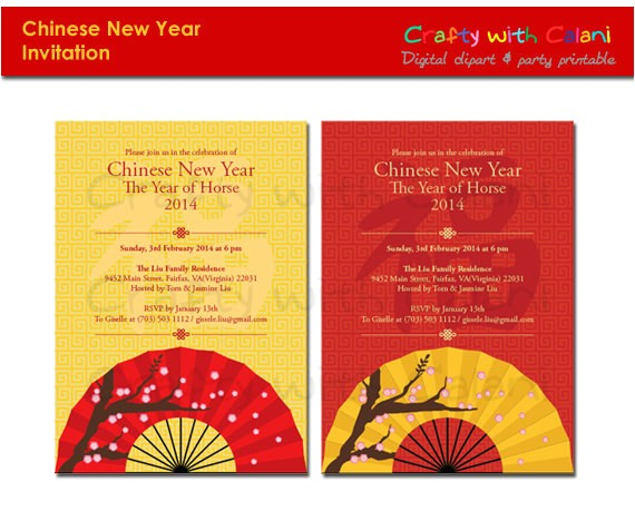 printable chinese theme party invitation