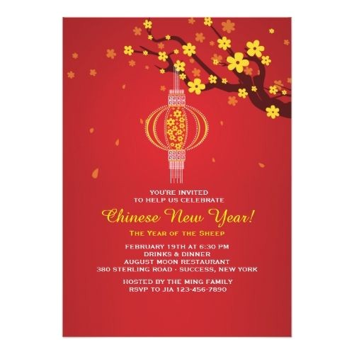 Chinese New Year Party Invitation Card 120 Best Chinese New Year S Party Invitations Images On