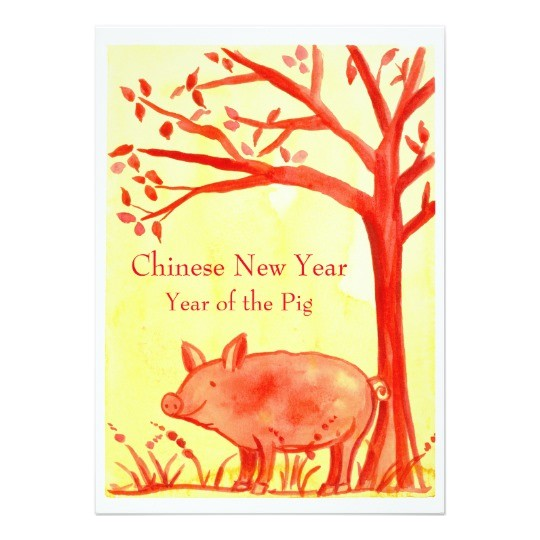 chinese new year of the pig party red 5 x 7 invitation card