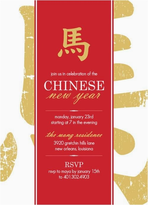 printable decorations chinese new year
