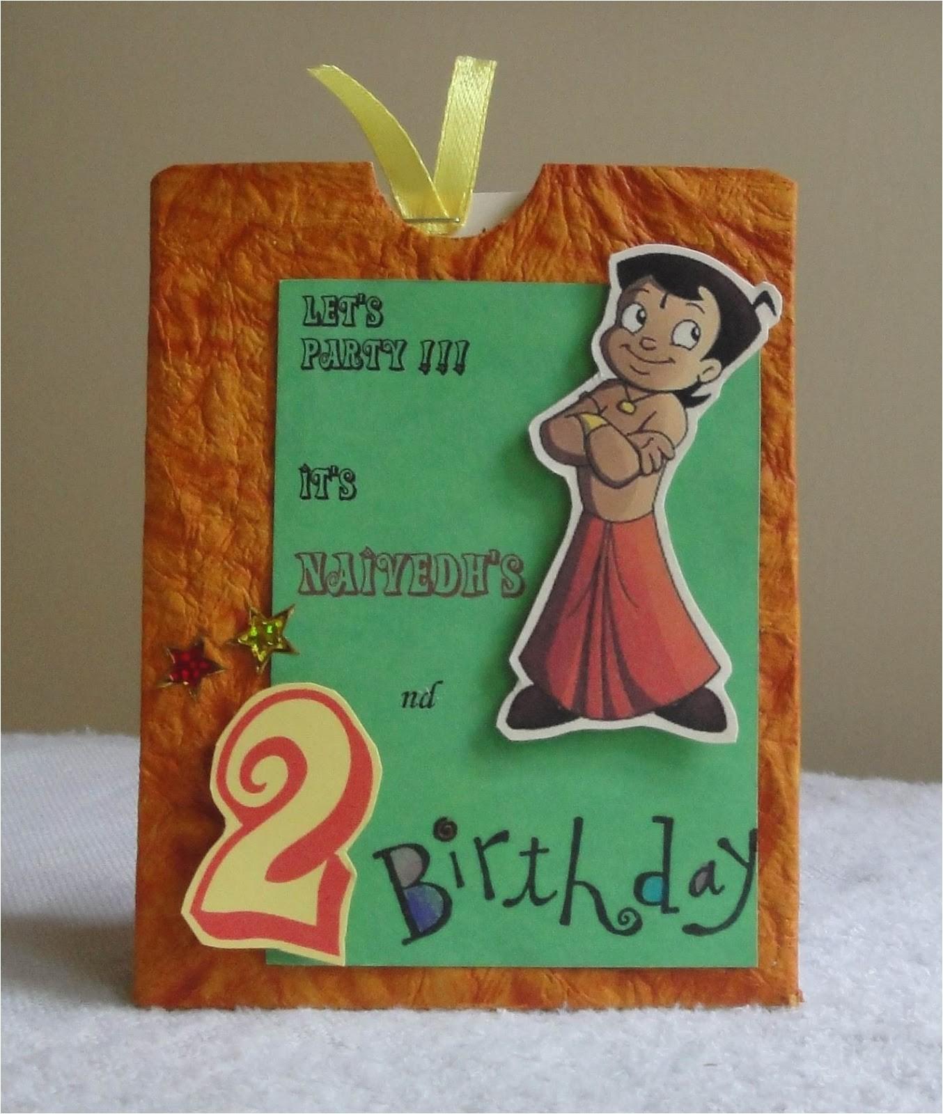 printable chota bheem birthday invitation cards