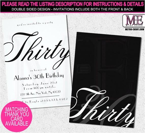 classy 30th birthday invitations