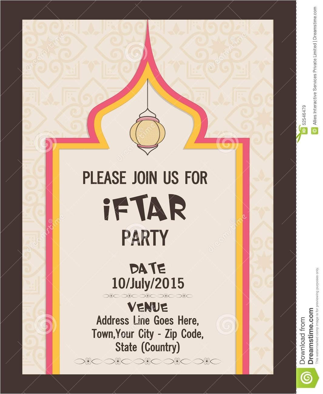 pany party invitation wording