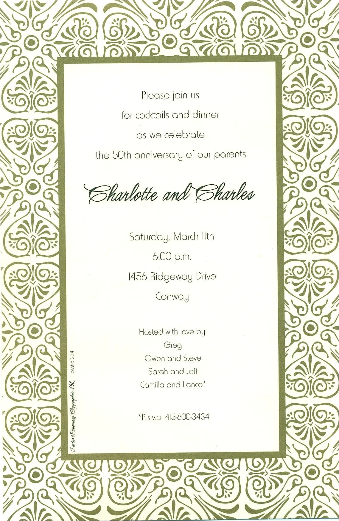 free printable rehearsal dinner invitation template