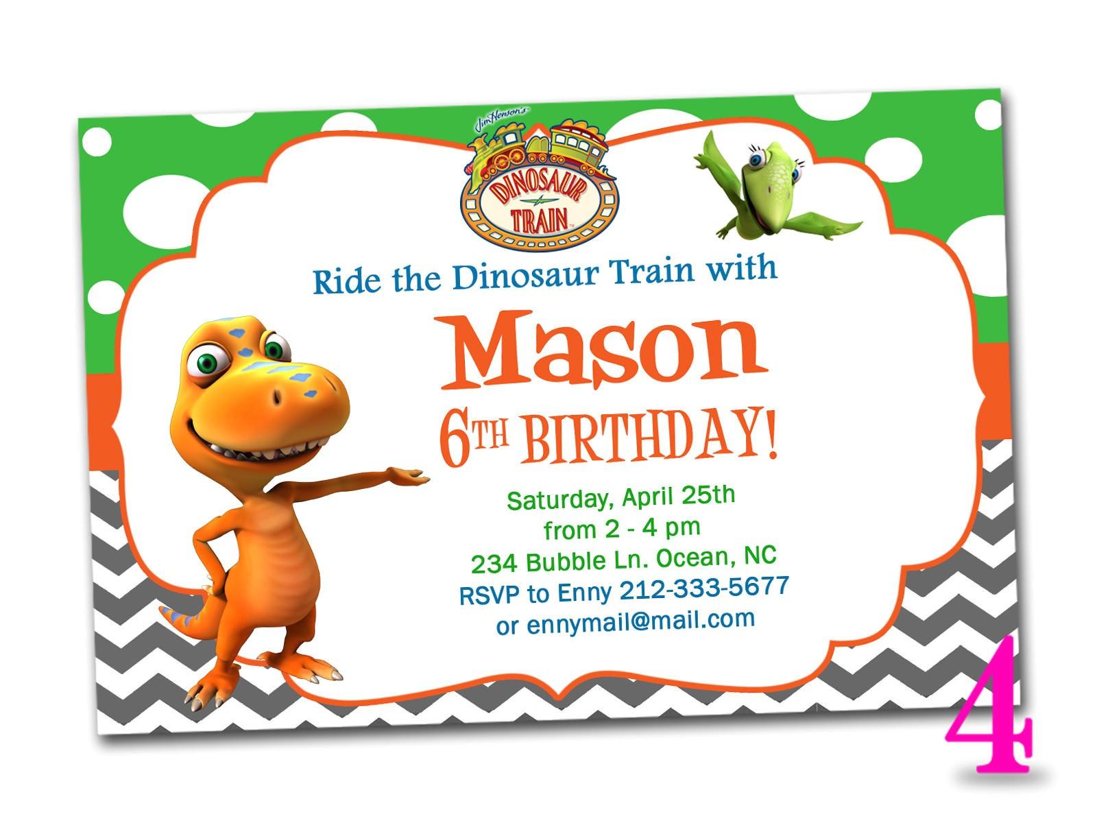 dinosaur train kids birthday invitation party design
