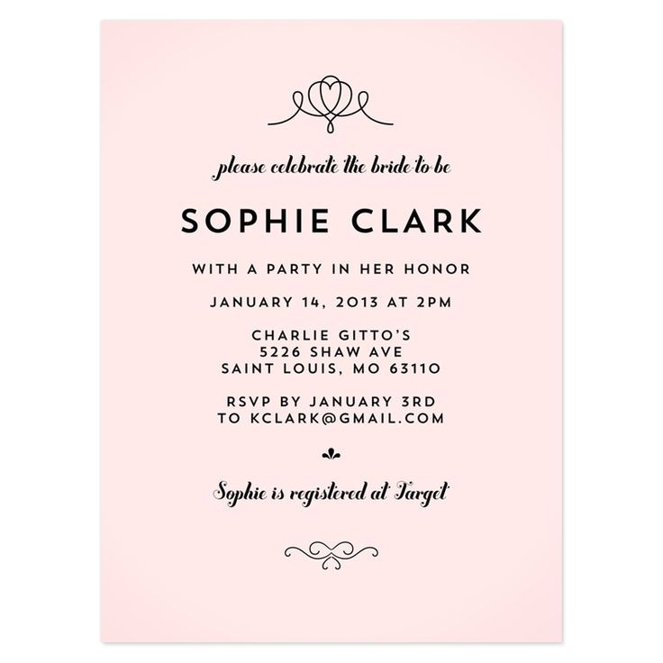 drop in bridal shower wording
