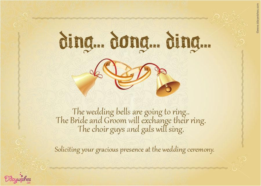 electronic wedding invitations
