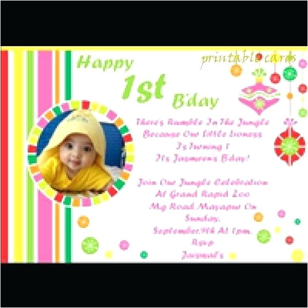 Electronic Party Invitations Uk Electronic Birthday Invitations Jaw Dropping Electronic