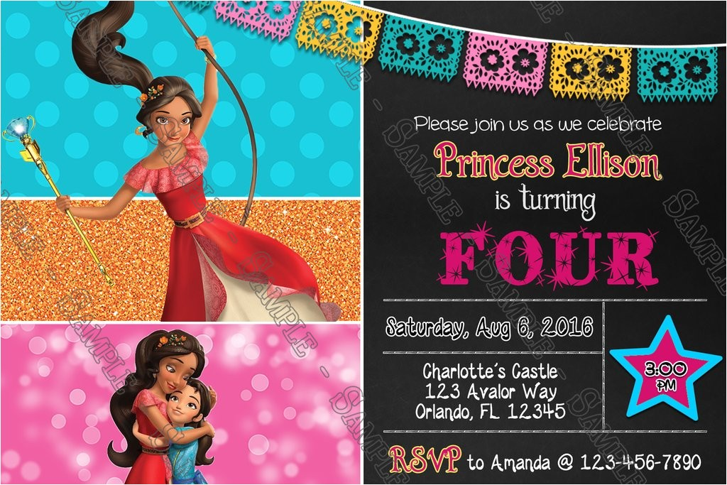 disneys elena of avalor birthday party invitation 1