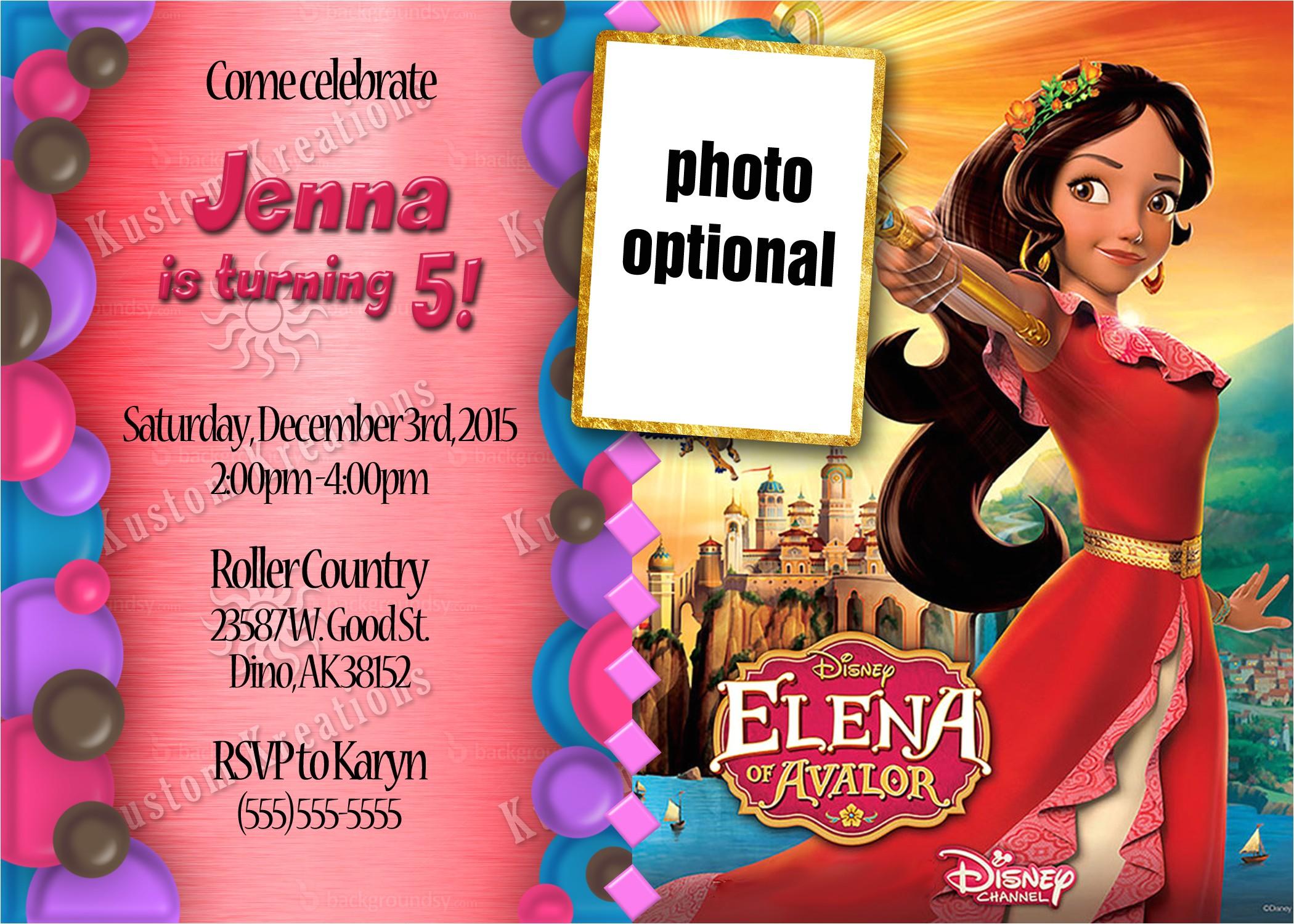 Elena Of Avalor Party Invitations Elena Of Avalor Birthday Invitations Kustom Kreations