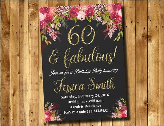 60th birthday invitation watercolor