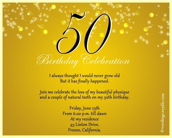 50th birthday invitation wording