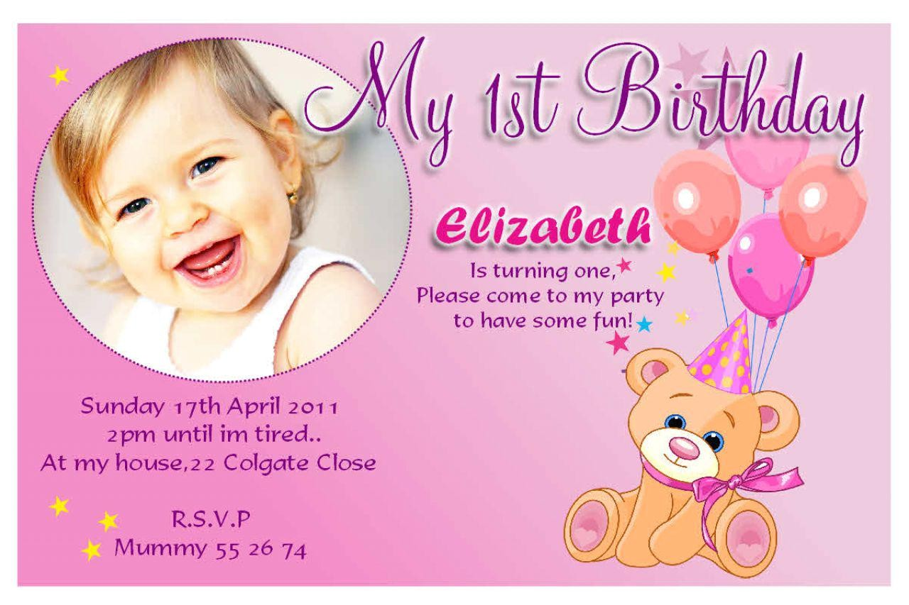 First Happy Birthday Invitation Message 20 Birthday Invitations Cards Sample Wording Printable