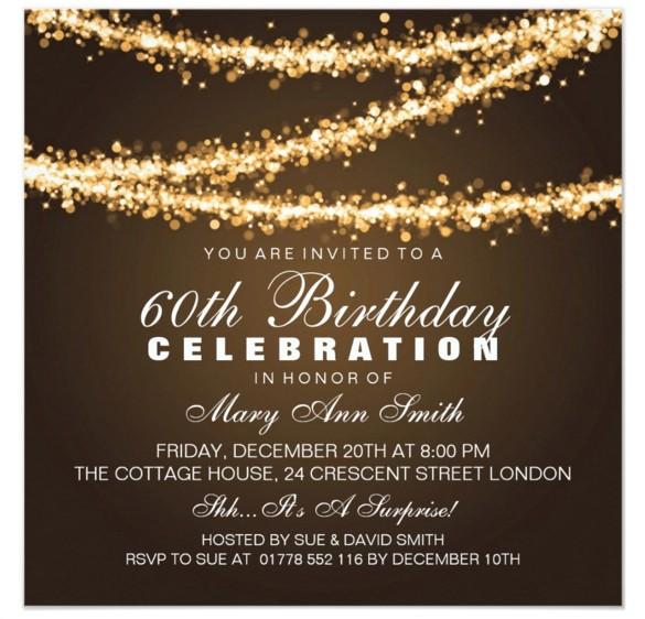 60th birthday invitation cards design