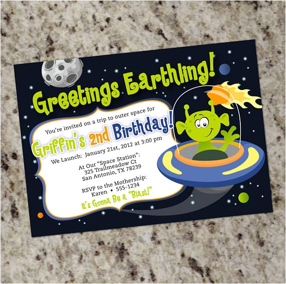 space alien party invitation outer space