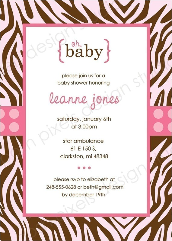 zebra baby printable 5x7 invitation