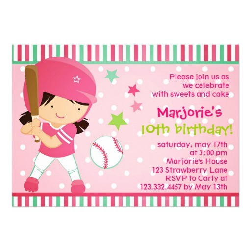 softball girl pink birthday party invitation